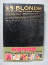 B級) 写真集 金髪 BLONDE from the United States of America