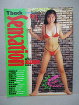 T back Sensation Tバックセンセーション  Part2 1993年8月 投稿写真増刊
