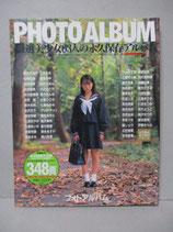 写真集 PHOTO ALBUM フォトアルバム 3                            厳選美少女63人の永久保存アルバム