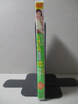DVD ヒミツのじゅにあ雑技団 Vol.6 珠珠ちゃん