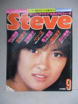 Steve スティーブ 1985年9月