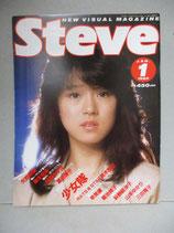 Steve スティーブ 1985年1月