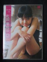 DVD 町田亜莉沙 Noah