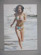 かでなれおん 写真集 はだかのれおん ポスターあり 篠山紀信