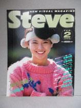 Steve スティーブ 1985年2月