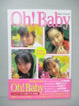 Oh! Baby ~ベイビー・ドリーム~ 写真集 花澤香菜 藤原ひとみ 渋谷桃子 松田彩香