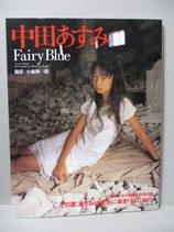 中田あすみ 写真集 Fairy Blue