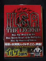 ILSA イルザ DVD-BOX 3部作 ヘア解禁リマスター版 出演:ダイアン・ソーン シャロン・ケリー ドン・エドマンズ