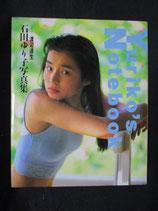 石田ゆり子 写真集 Yuriko's Notebook