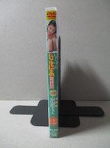 DVD ヒミツのじゅにあ雑技団 Vol.14 尼那ちゃん