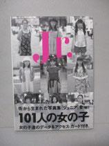 Jr. ジュニア 写真集 101人の女の子 撮影地/東京都渋谷区