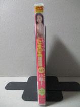 DVD ヒミツのじゅにあ雑技団 Vol.9 小華ちゃん