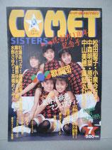 コメット・シスターズ Comet SISTERS 1987年7月