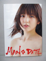 真野恵里菜 写真集 「MANO DATE」 DVDあり