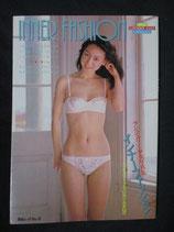ランジェリー少女写真集 インナー・ファッション