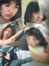 【切り抜き】浜田朱里 35ページ