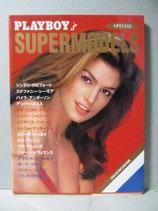 写真集 PLAYBOY'S SUPERMODELS SPECIAL