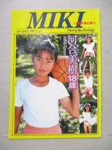 河合美樹 写真集 MIKI