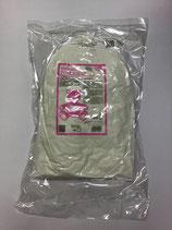 Füllwatte 100% Polyester  waschbar bis 95 grad 300g