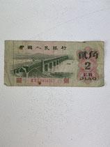 CHINE 2  ER JIAO 1962
