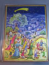 アドベントカレンダー 大 降誕 ベツレヘムの丘の星