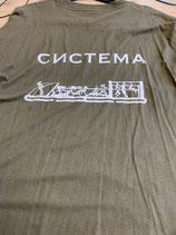 T-shirt cnstema ruglogo