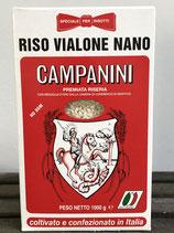 Risotto Riso Vialone Nano  - Campanini