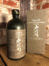 Toghouchi Sake Cask