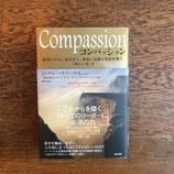 Compassion  コンパッション