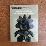 Spectator vol.45
