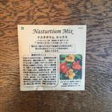 ナスタチウム ミックス