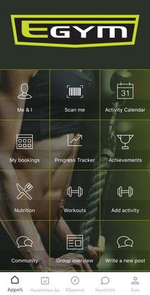 E-Gym jpg