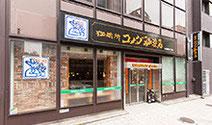 天神橋筋6丁目店