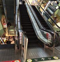 ③2nd Floorへのエスカレーター