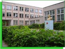 Моя любимая школа