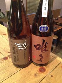 滋賀県からこの2本!