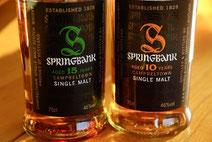 スプリングバンク10年と15年のボトル
