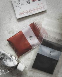 Pigment und Urushi