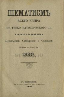 szematyzm 1899