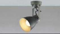 コイズミ LEDスポットライト