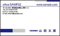 カラー名刺9