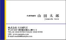 カラー名刺1