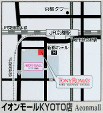 イオンモール京都店map