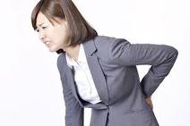 奈良県香芝市で腰痛なら