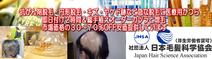 医療かつら千葉円形脱毛・薬脱毛・抗がん剤副作用の抜け毛対策