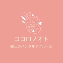愛知県名古屋市の女性専用カウンセリングルームでカウンセリングを受ける