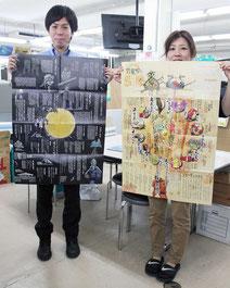 表裏を使って竹富町を紹介するポスター「竹富町の島暦」=9日午後、町役場