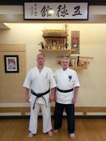 Уэчи-рю, Уэти-рю, каратэ, карате, Uechi-ryu, karate