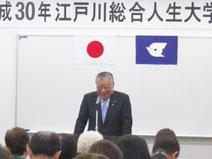 多田区長の挨拶