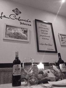 Cena y espectaculo en Cordoba